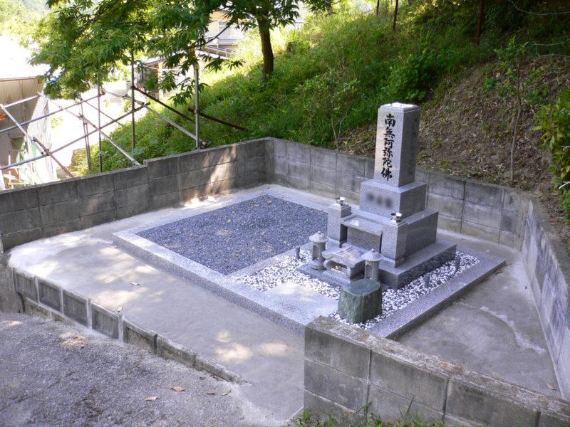 2005年7月施工 広島市安佐北区O様 お墓の建立