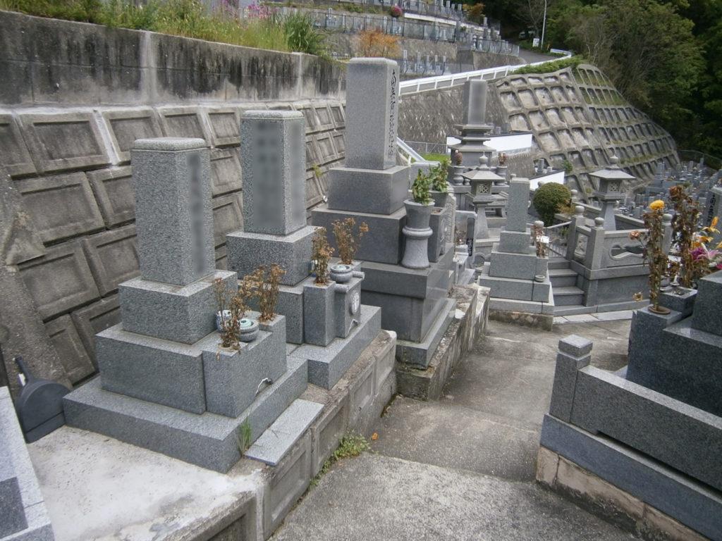 2014年11月施工 広島県広島市東区N様 8寸3重台 墓じまいの施工事例