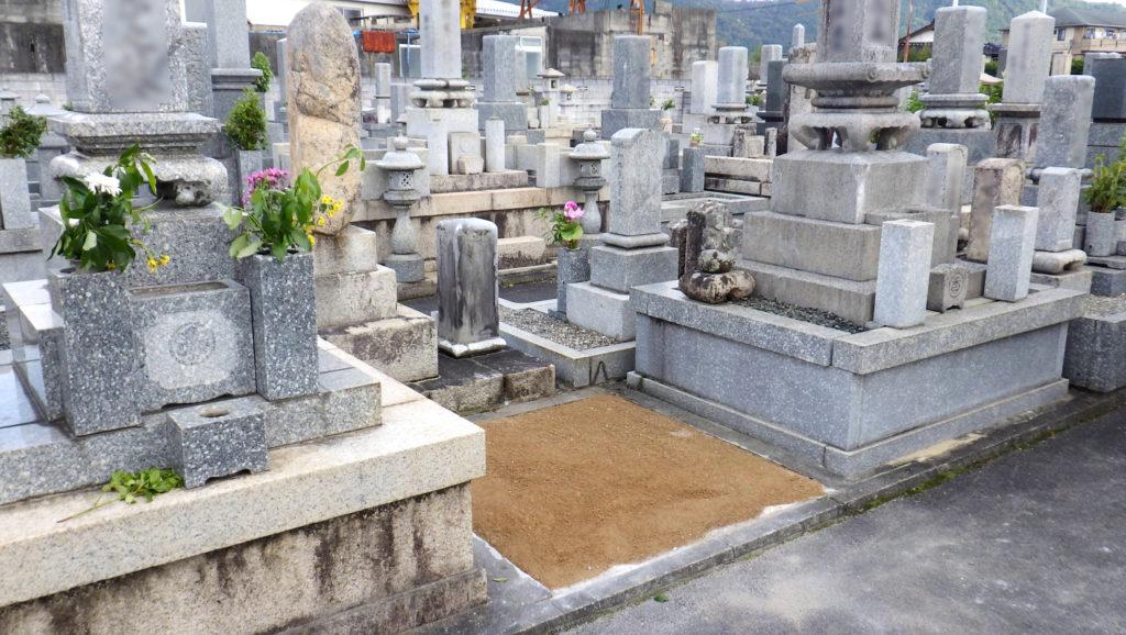 2017年5月施工 広島県廿日市市 N様 お墓の改葬