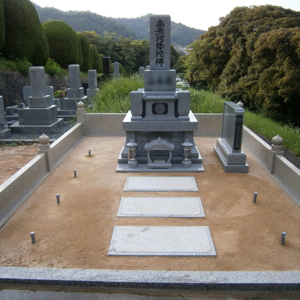 2012年7月施工 広島県広島市東区Y様 お墓のリフォーム