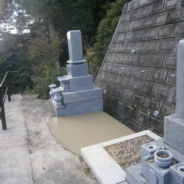2015年11月施工 広島県広島市東区 A様 8寸4重台 墓じまい