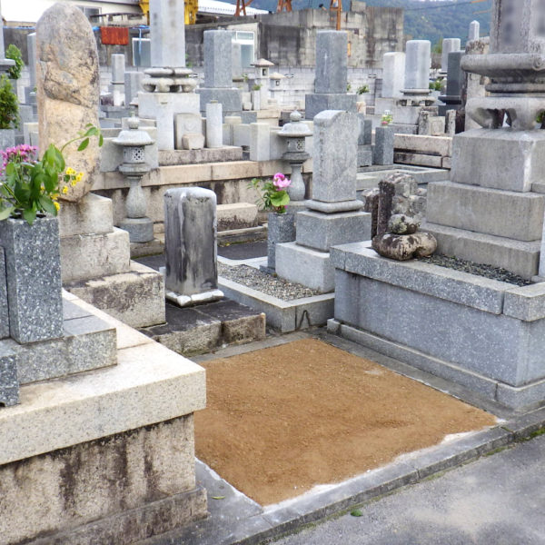 2017年11月施工 山口県防府市 S様 9寸納骨堂 + 巻石 墓じまい